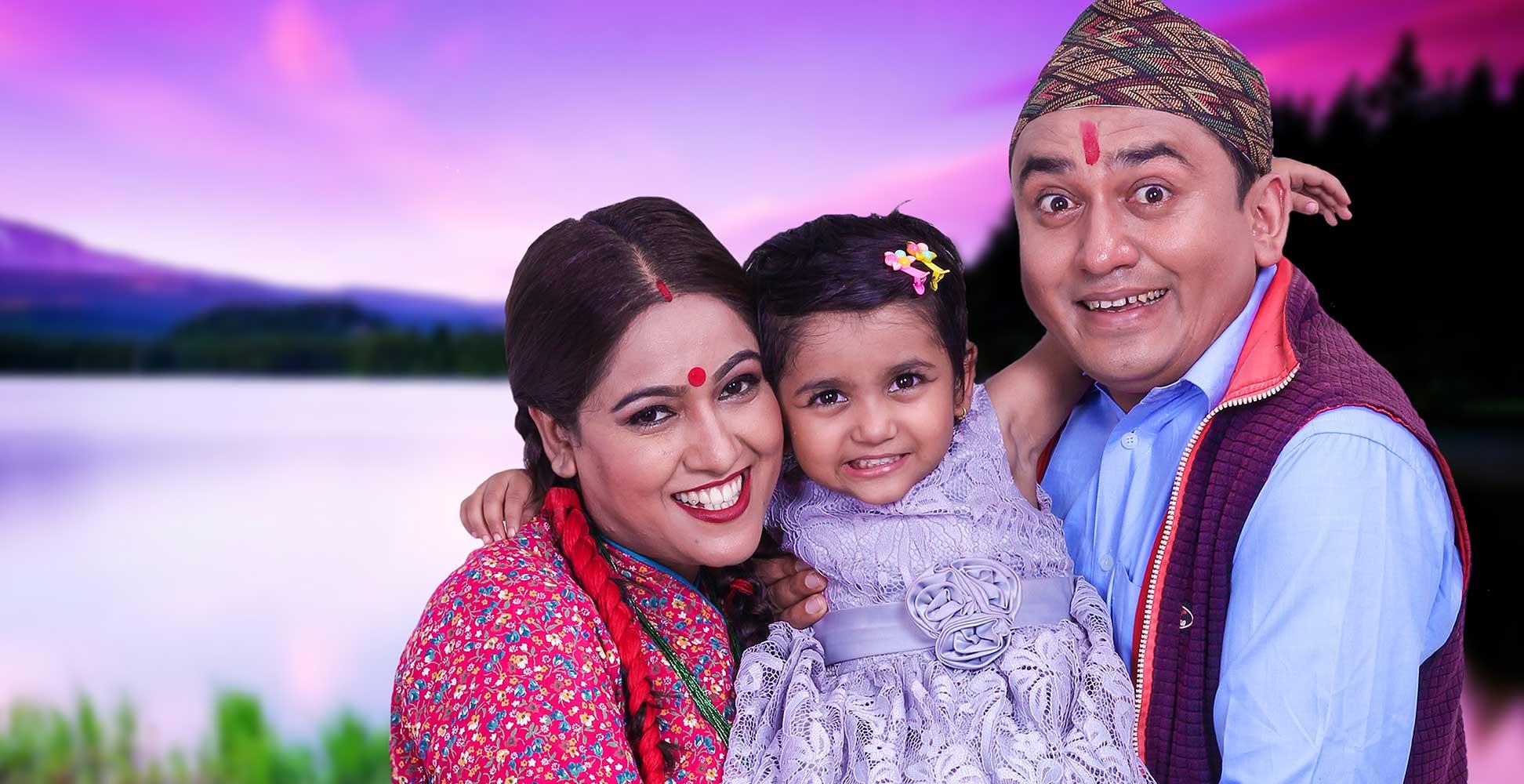 Single Premium Plan (Bhagyodaya Jeeven Beema)