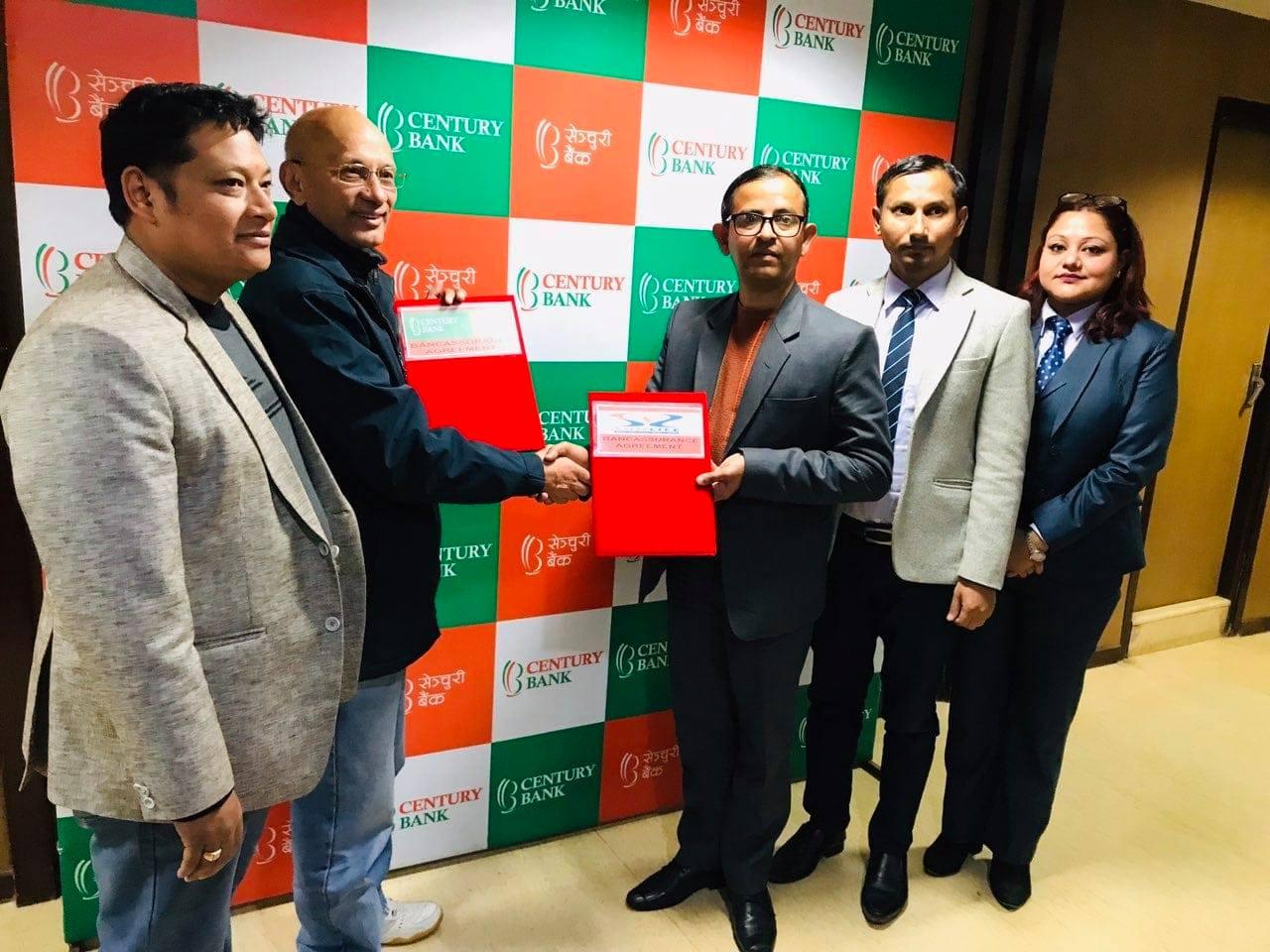 Century Bank & Sun Nepal Bancasurance