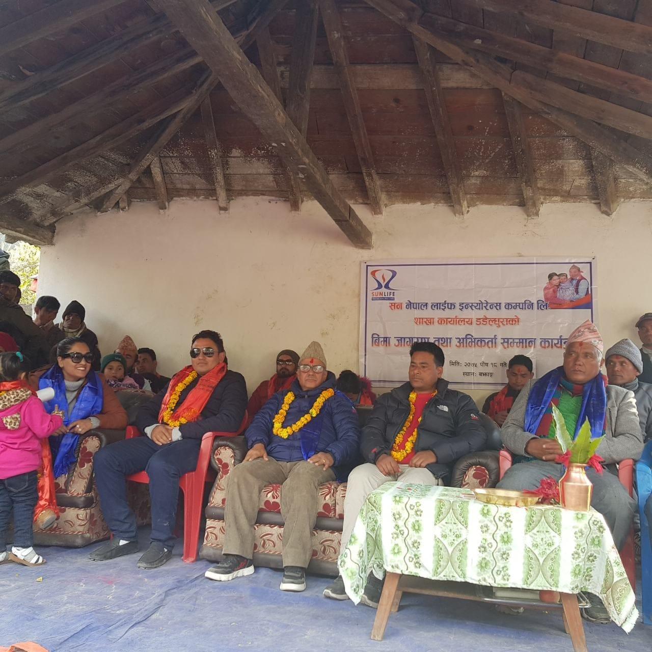 Insurance Awareness Programme at Bajang, Chainpur