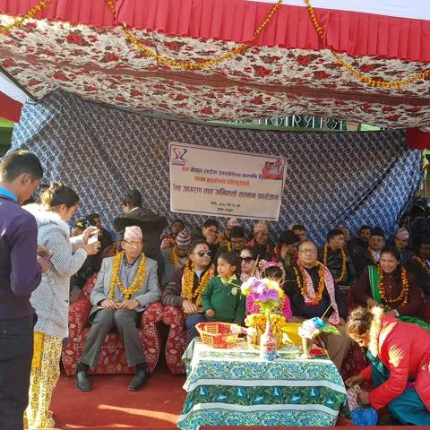 Insurance Awareness Programme at Bajura