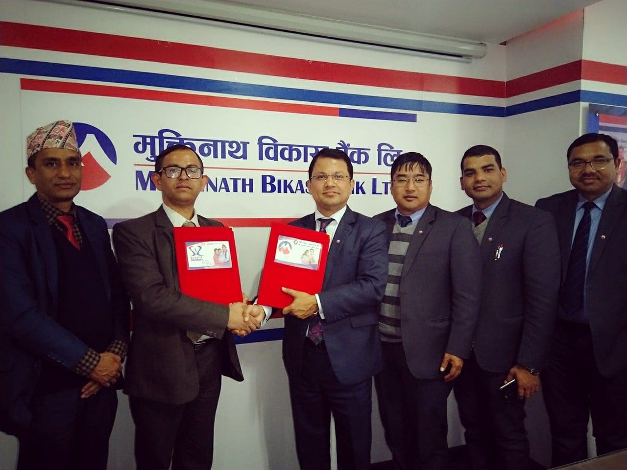 Muktinath Bikash Bank & Sun Nepal Bancasurance
