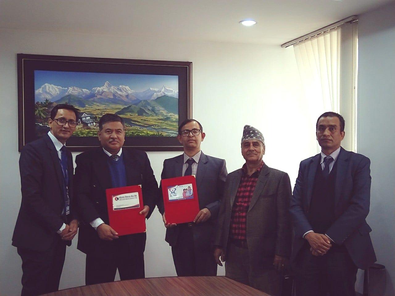 Kailash Bikash Bank & Sun Nepal Bancasurance