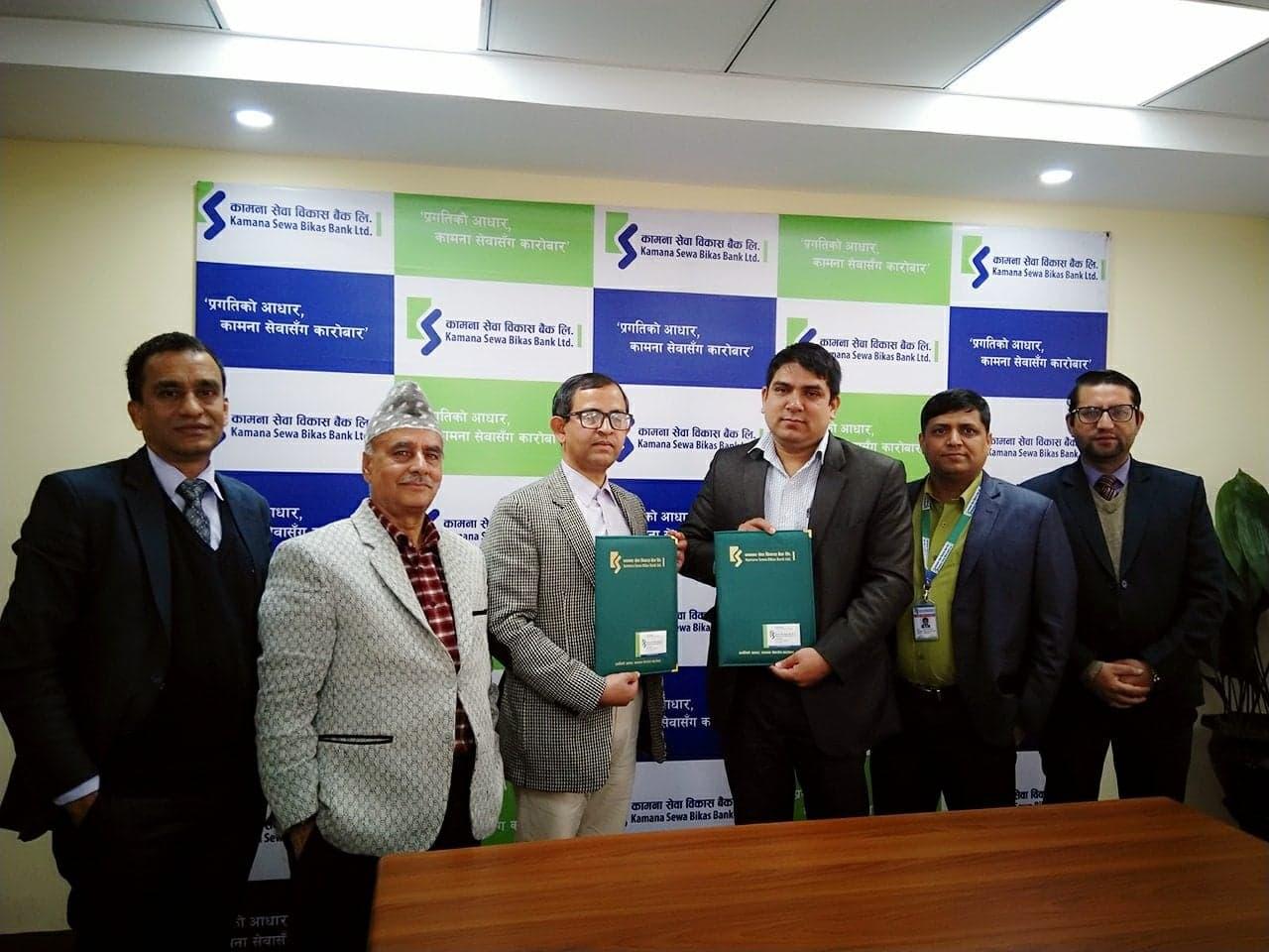 Kamana Sewa Bikash Bank and Sun Nepal Bancasurance