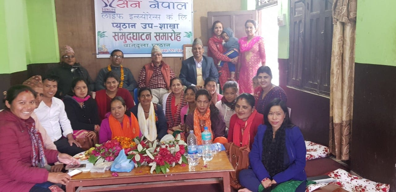 Pyuthan Sub-Branch Opening and Insurance Awareness Programme