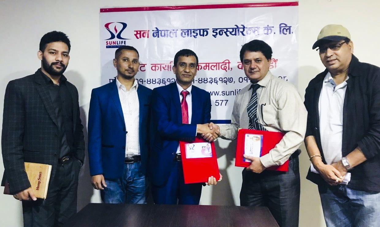 Pokhara Finance And Sun Nepal Bancasurance