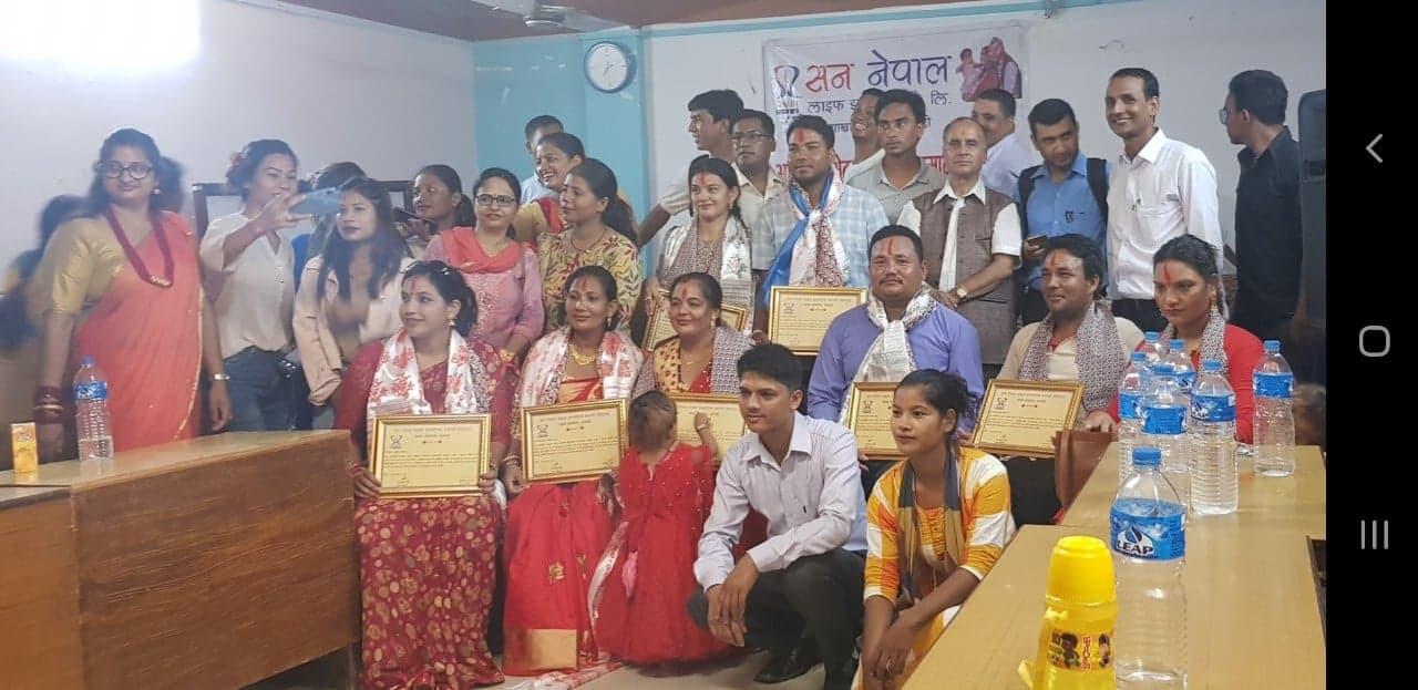 Insurance Awareness Programme at Kailali and Kanchanpur