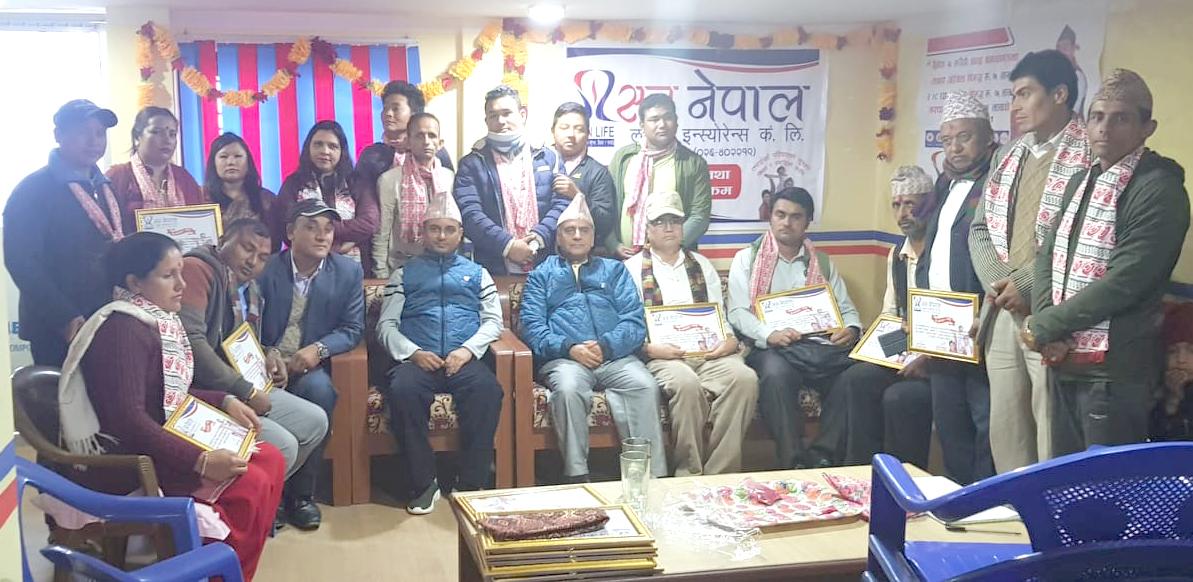 Insurance Awareness Programme at Basantapur