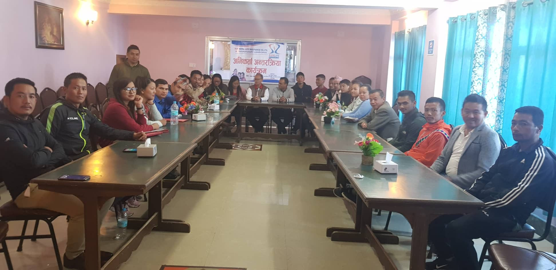 Insurance Awareness Programme at Taplejung