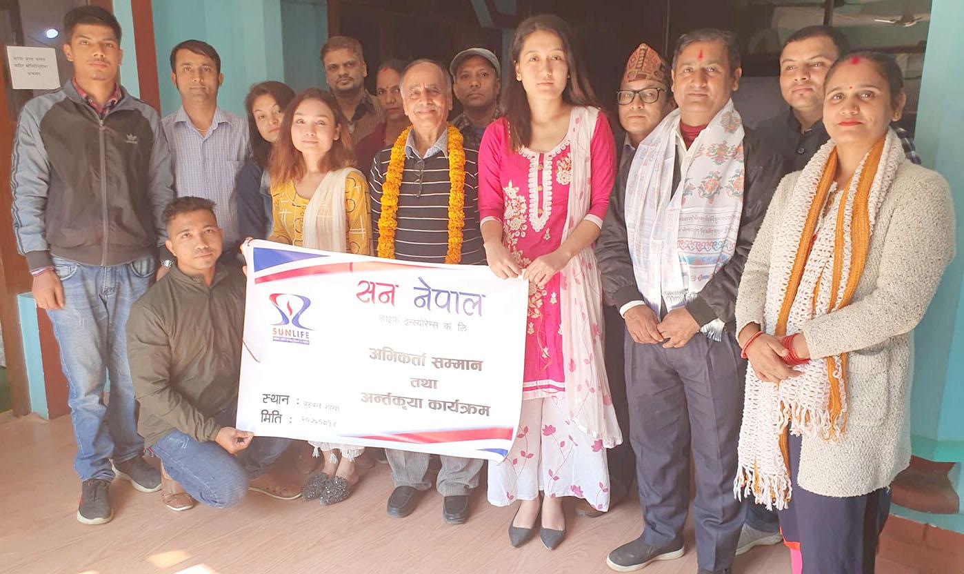 Insurance Awareness Programme at Butwal and  Khaireni
