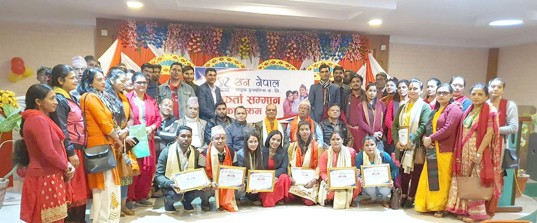 Insurance Awareness Programme and Bhairahawa