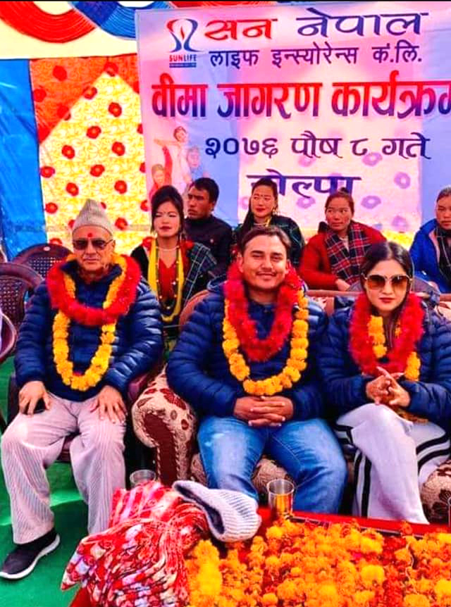 Insurance Awareness Programme at Rolpa