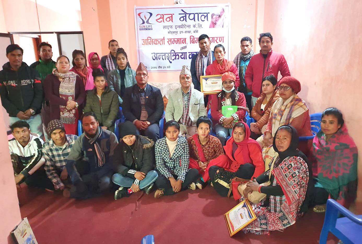 Insurance Awareness Programme at Basgadi and  Kohalpur